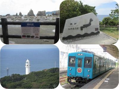 南紀へ(中)本州最南端の潮岬、奇岩橋杭岩、串本海中公園