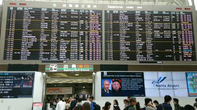 成田国際空港(第一・第二ターミナル)&グルメ