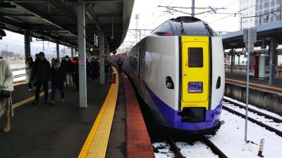 函館駅→函館空港→羽田空港☆1