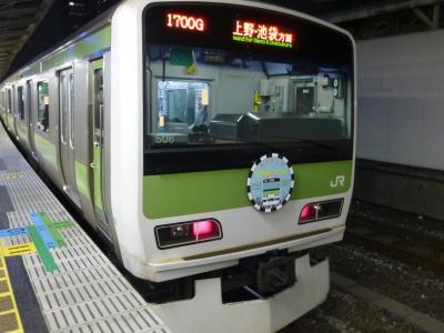 2020年 1月中旬 山手線E231系惜別乗車