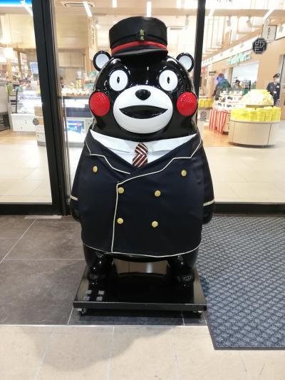 恒例の熊本駅の現状@令和初めの年末年始も恒例の天草で過ごす【1】