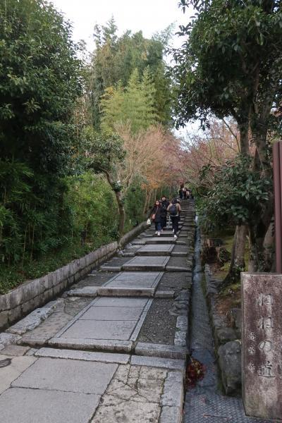 京都街歩き 1日目