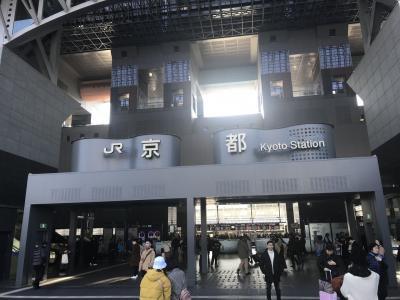 京都遠征2019~1日目~