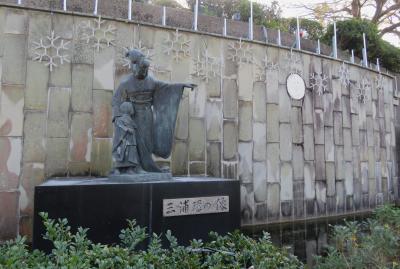 2019暮、福岡と長崎の名所巡り(17/23):12月10日(4):グラバー園(4):三浦環之碑、フリーメイソン石柱、旧リンガー住宅