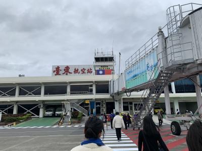 年末年始台湾旅2(台東)