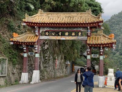 年末年始台湾旅6(花連)