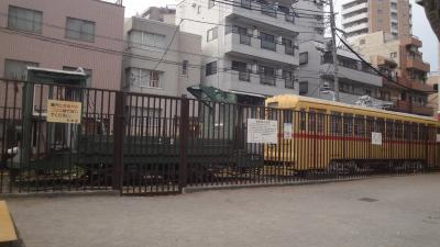 都営バスの旅ー3 上58系統  神明都電車庫跡公園 保存車両