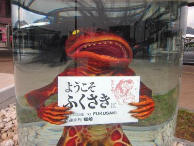 冬の播州路 妖怪の町・福崎から坂越の牡蠣・赤穂へぶらぶらドライブ旅