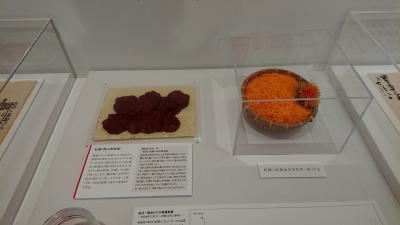 伊勢半本店 紅ミュージアムへ行ってきました。