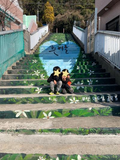 釜山 4歳,6歳子連れ 3泊4日 家族旅行 3日目 影島編