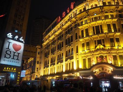2020年1月 上海への旅5