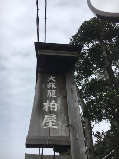 東海道 岡部宿