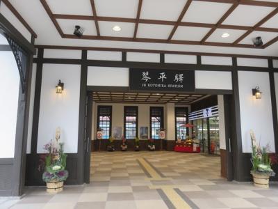 香川絶景旅