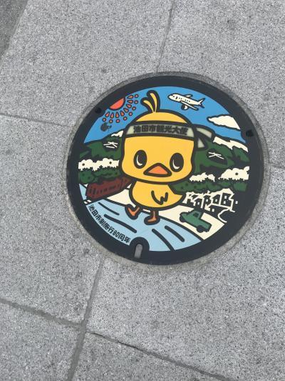 子連れ家族旅行で京都神戸大阪へ。食べたいものを食べ尽くしたい。2日目。