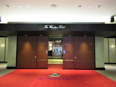 The Windsor Hotel Toyaから小樽へ