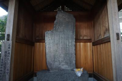 生麦事件の生麦から旧神奈川宿巡りと横浜開港祭へ~黒船来航から日米修好通商条約締結、神奈川港の開港へ。明治維新に向かう奇跡の時代の始まりです~