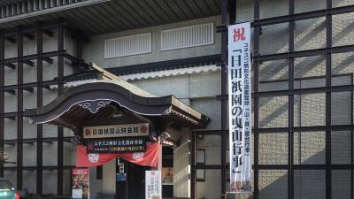 日田の町歩き