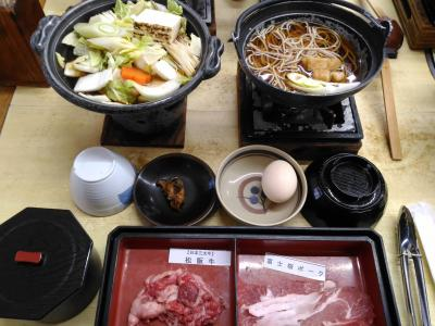 3食付★5000円ミステリーバスツアー♪  (ネタバレ注意)
