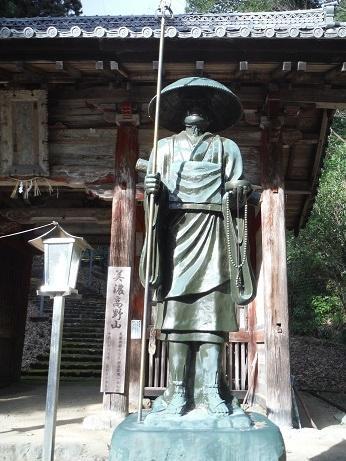 日龍峯寺参詣