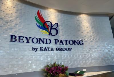 プーケット・4日間(2) ホテル編(Beyond Patong)