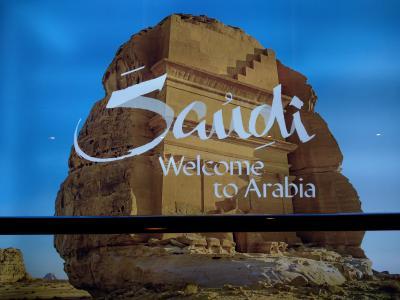 簡単過ぎる快適なサウジアラビア旅行 リヤド編