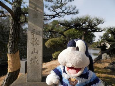 グーちゃん、紀州/和歌山へ行く!(和歌山城動物園/おしゃべりノッコ登場!編)