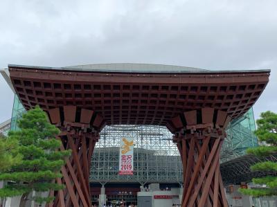金沢旅行~食べて、作って、写真映え~