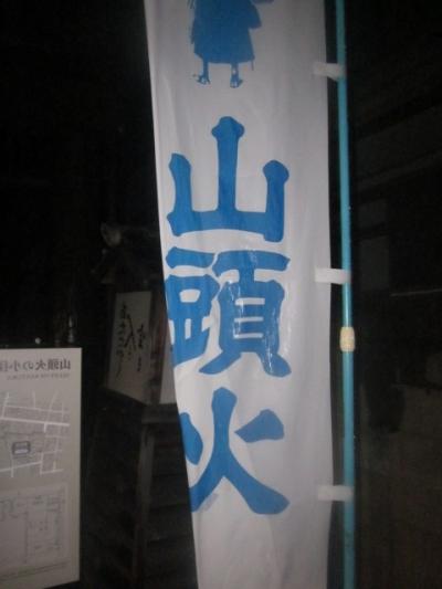 2019年末・令和最初の中国・四国旅行(パート1:山口県)