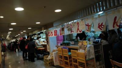 新年のご挨拶in広島ー帰宅ー