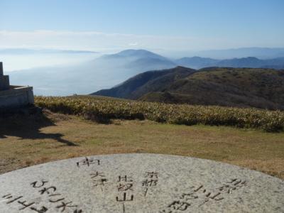 2019 滋賀県、京都府 父子2人旅~ 蓬莱山(1,174m)、比叡山(848m) ~ 登山編 ~ 1日2座登頂 ~