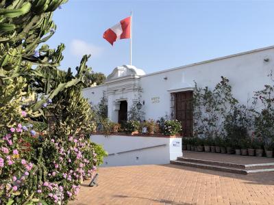 マチュピチュは遠かった、ペルーは美味しい国でした④
