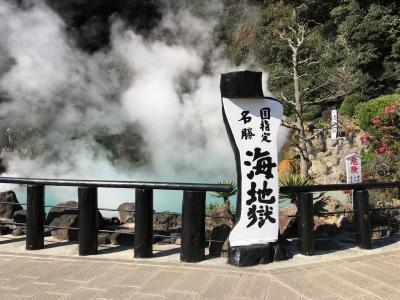 大分から熊本旅行