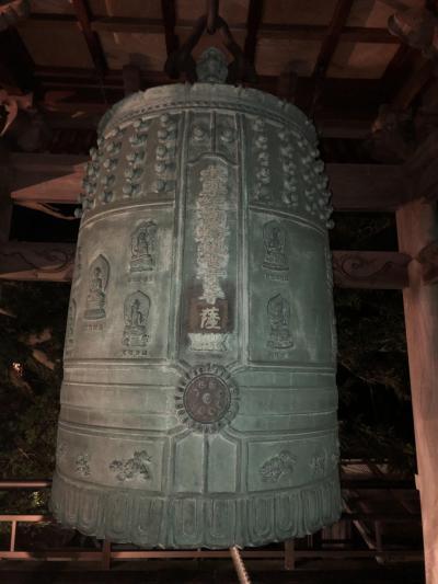 伊豆のパワースポット済広寺(かやの寺)で除夜の鐘