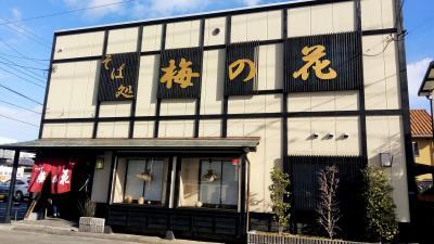お蕎麦を食べるなら長野県でも新潟県でもなく群馬県!!!