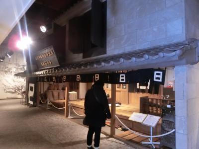 2020年の初旅行は北海道! その⑥もう一回小樽! 小樽運河プラザから小樽市総合博物館運河館へ。