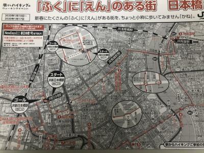 【駅からハイキング2020】「ふく」に「えん」のある街日本橋