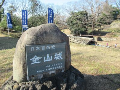 日本百名城巡り「新田金山城跡」群馬県太田市へ