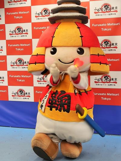 ふるさと祭り東京-4 ご当地キャラ-大集合! にぎやかに体育祭 ☆運動能力も向上し激戦