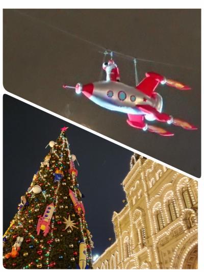 初めてのロシア&ヘンシンキ。冬のイルミネーションに輝く街めぐり。その⑤サンタが空飛ぶ新年のモスクワ