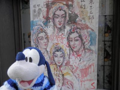 グーちゃん、なにわへ行く!(キムチ臭漂う鶴橋からゴモラの大阪城へ!編)