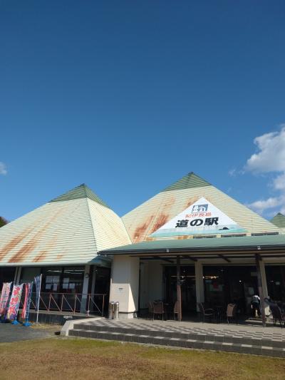 紀伊長島 道の駅