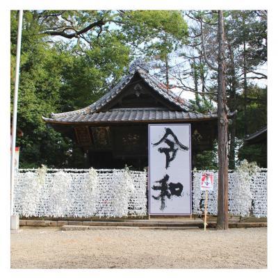 2020 大宮氷川神社へ初詣