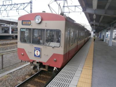近江鉄道で多賀大社に初詣 その1