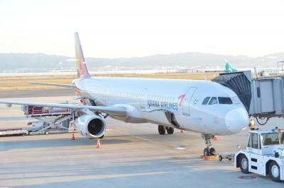 アシアナ航空ビジネスクラスで極寒韓国へ!!!