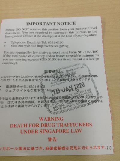 シンガポールのお土産とレシート一覧