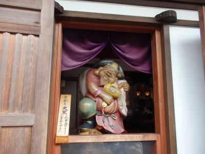 江ノ島・鎌倉七福神巡り