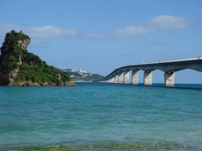 沖縄(2.2) 古宇利大橋を見て来ました。優雅な姿ですね。
