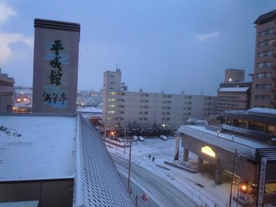 見どころ満載北海道4日間 (1)函館湯の川温泉