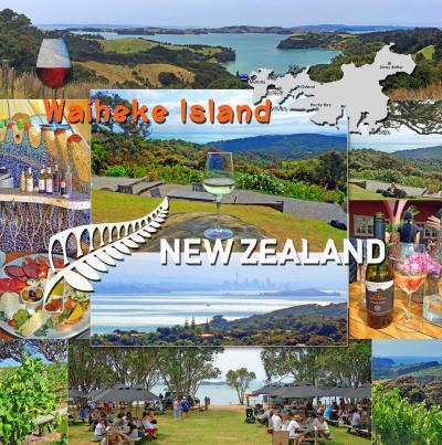 ニュージーランド北島レンタカー旅5-ワイヘケ島ワイナリー巡り、ManO'WarViney、StonyridgeVineyard、Batch-