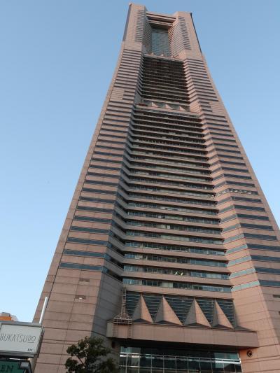 ほぼ、横浜ロイヤルパークホテル宿泊記2020